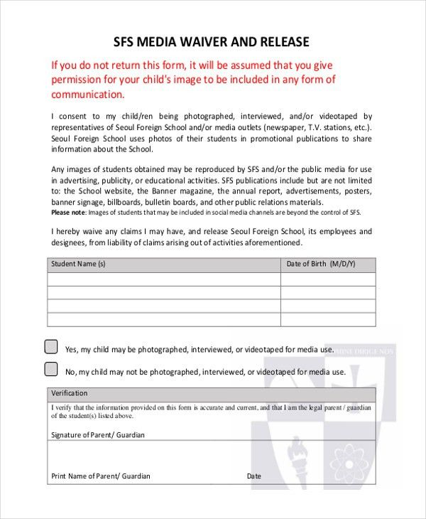 Sample Media Release Form   10+ Free Documents In PDF