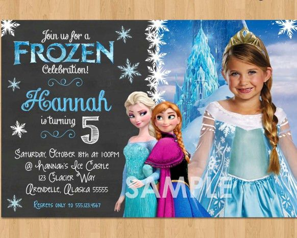 14+ Frozen Birthday Invitation – Free PSD, AI, Vector EPS Format ...