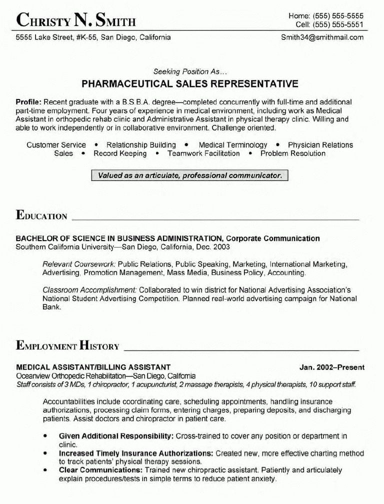 sample medical student resume