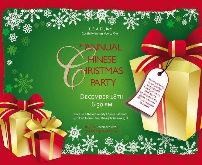 Christmas Card Invites | PaperInvite