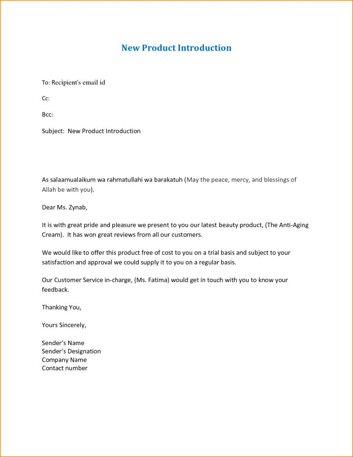 Product Introduction Letter Template Free | Docoments Ojazlink