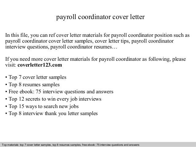 Payroll coordinator cover letter