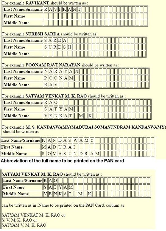 How to fill PAN Card application form with Surname as an initial ...