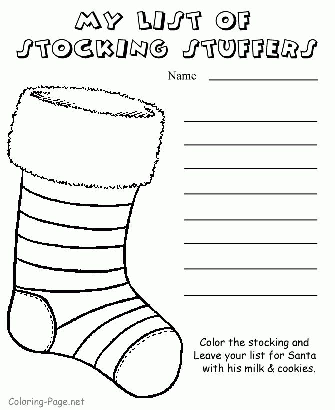 Christmas coloring pages - Make your stocking stuffers list early ...
