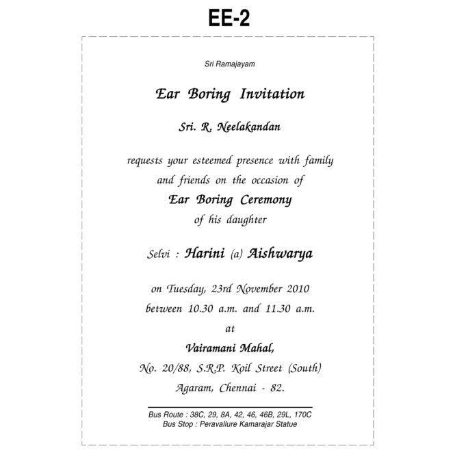 Wedding Invitation In Marathi Sms - Popular Wedding Invitation 2017