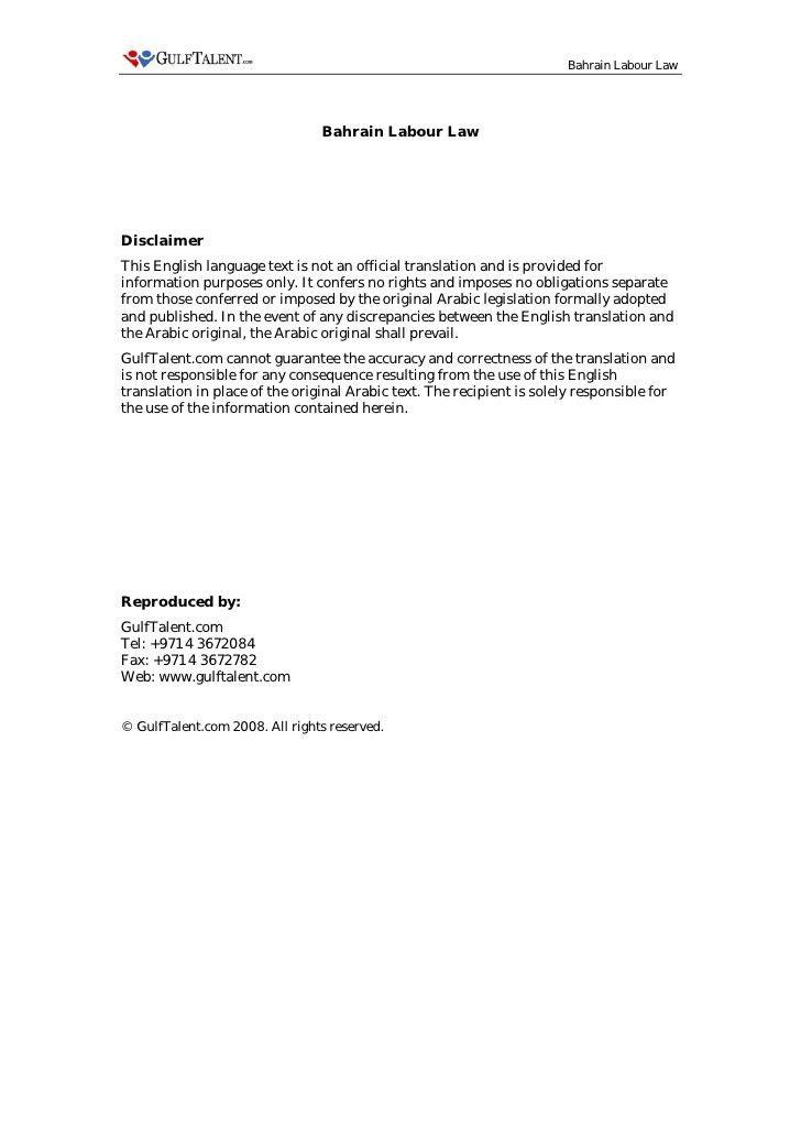 noc letter from employer for australian visa cover. 12 job ...