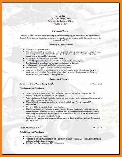 Perfect Resume For Warehouse] Warehouse Worker Resume Sample Example .