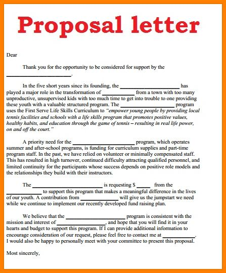 9+ business proposal letter | Proposal Template 2017