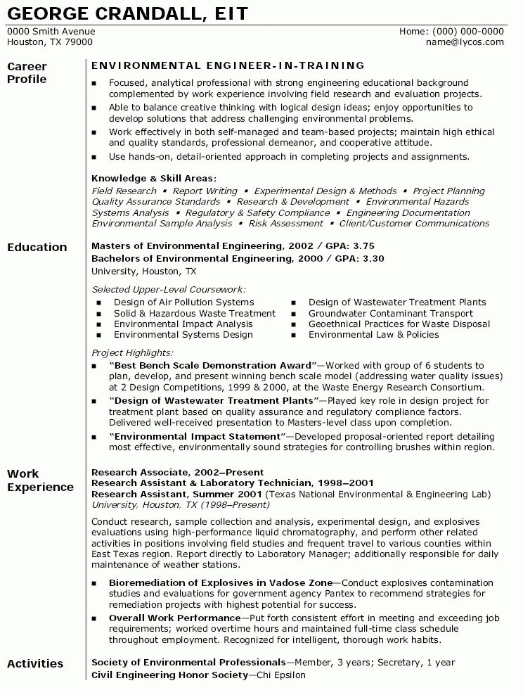 Sears sales associate resume