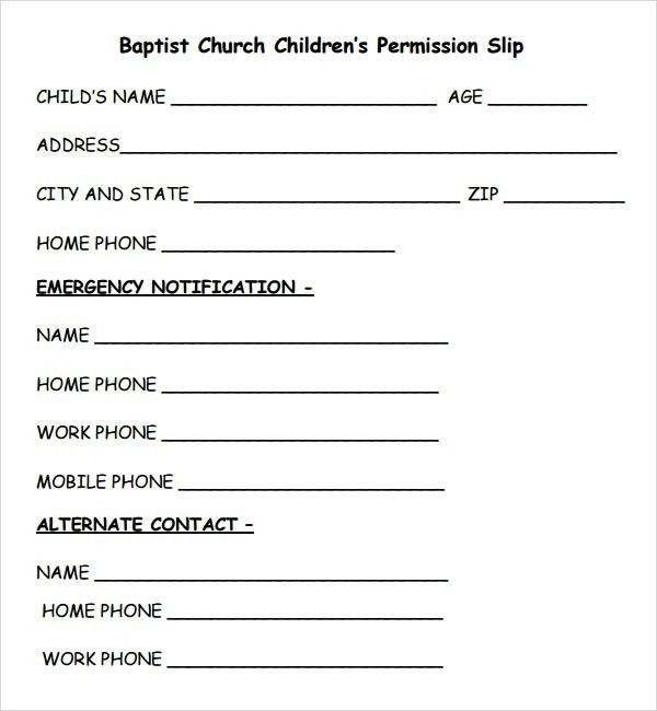 Permission Form Template. Usa Child Acting Consent Free Child ...