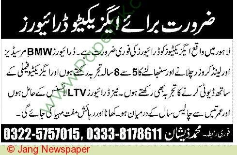 Executive Driver Jobs In Pakistan - Jhang Jobs