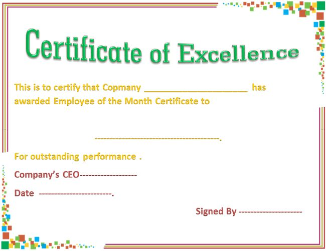 Multicolor Award of Excellence Template