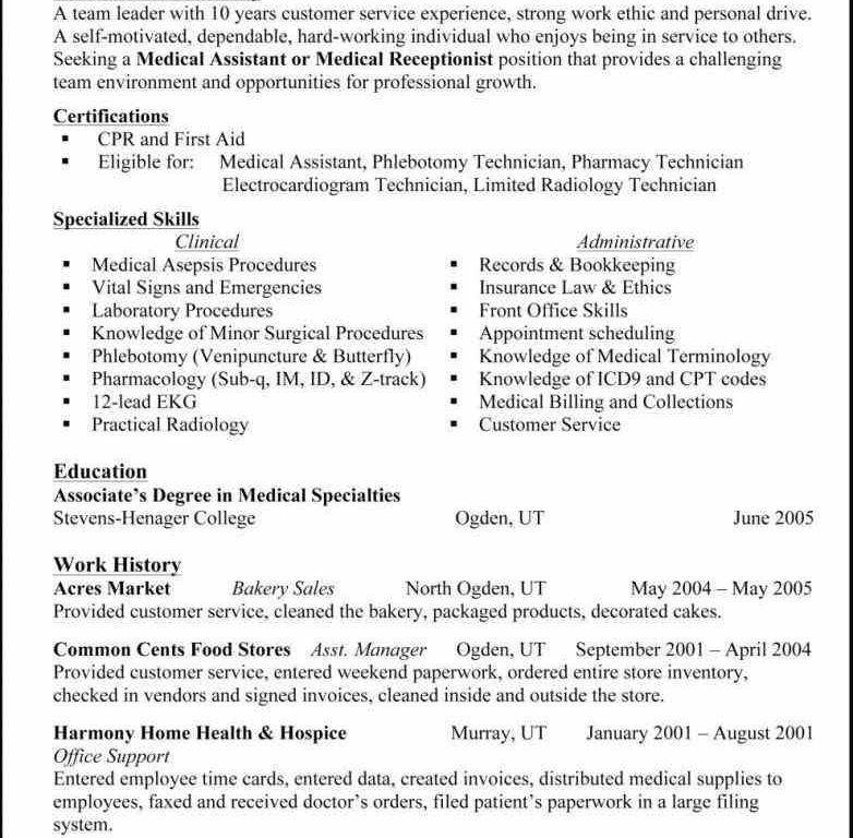 Dental Technician Resume | Jobs.billybullock.us