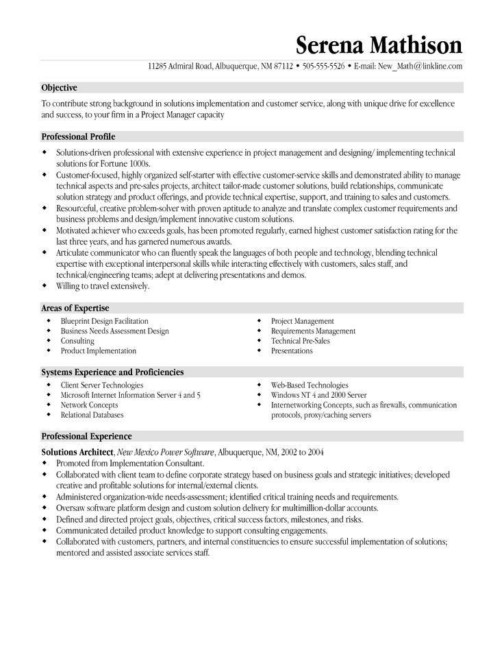 Download Project Manager Resume Cover Letter ...