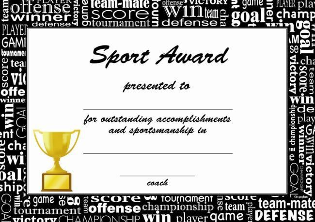 Award Certificates For Sports | Certificate Templates