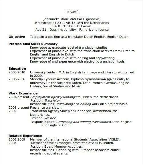 Word 2007 Resume Template. How To Create A Resume In Microsoft ...