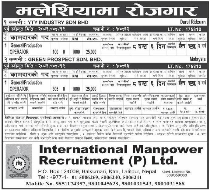 Job Vacancy For General Production Operator In Various Companies ...