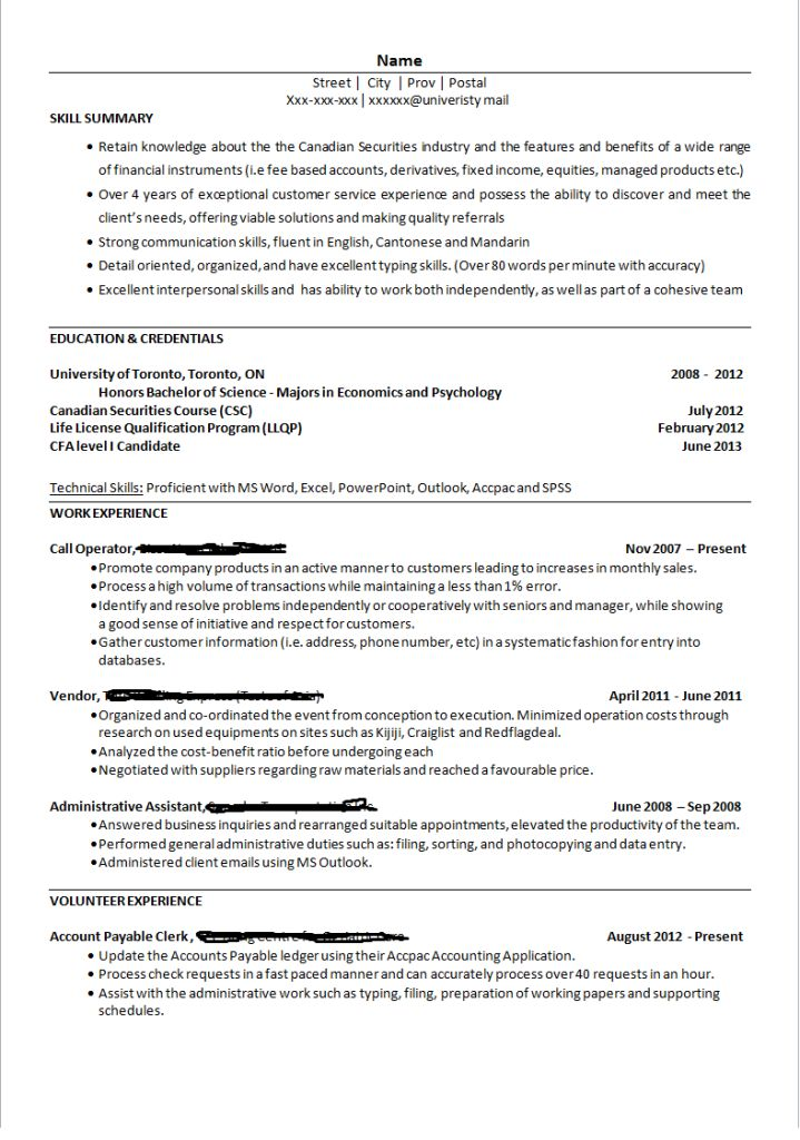 banking resume objective - Objective For Bank Resume