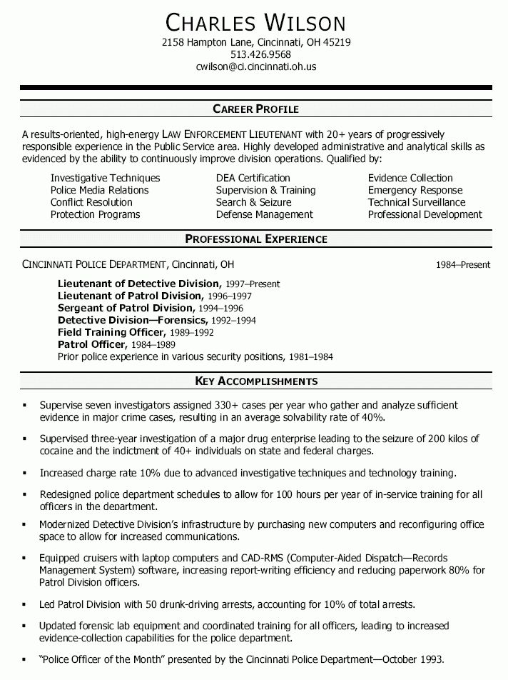 sample detective resumes | ... Division Resume - Lieutenant ...