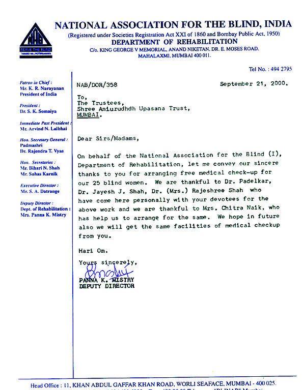 File:Appreciation letter ssaut.jpg - Wikipedia