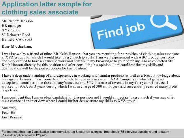 Clothing sales associate application letter