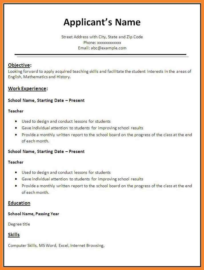 model resume format goodresumer com. modeling resume template ...
