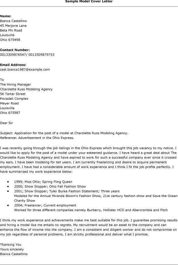 Model Cover Letter letter cover letter examples for a barista ...