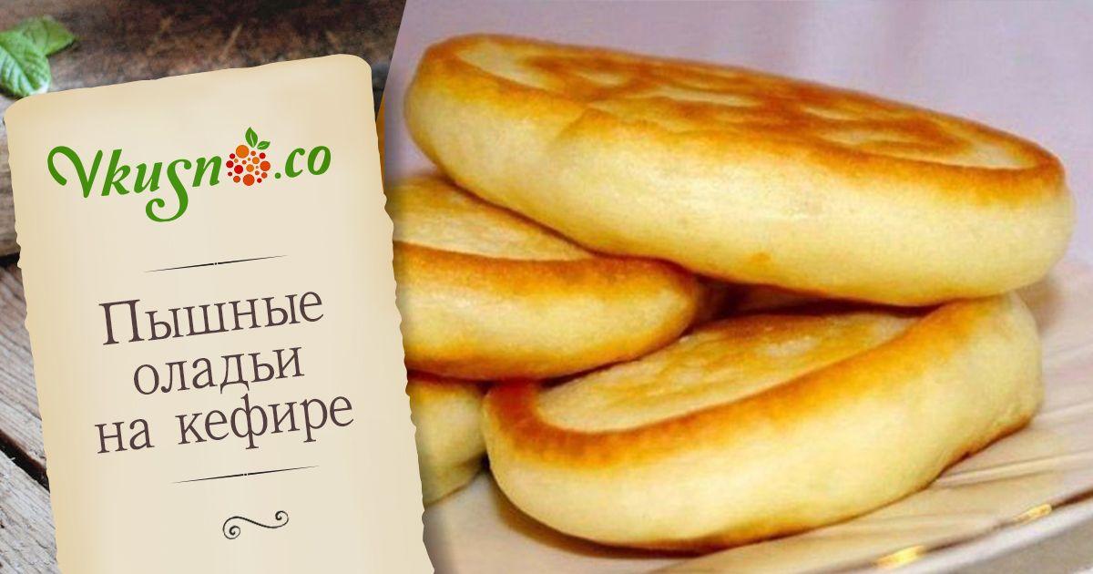 Хлеб пшеничный в духовке рецепт