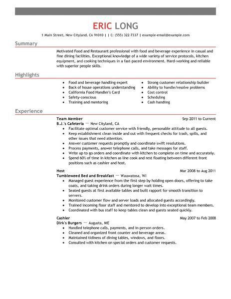 sample general manager resume military base security officer cover ...