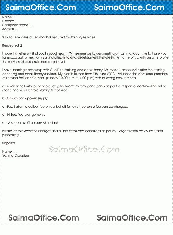 Training_Services_Agreement_Template.gif