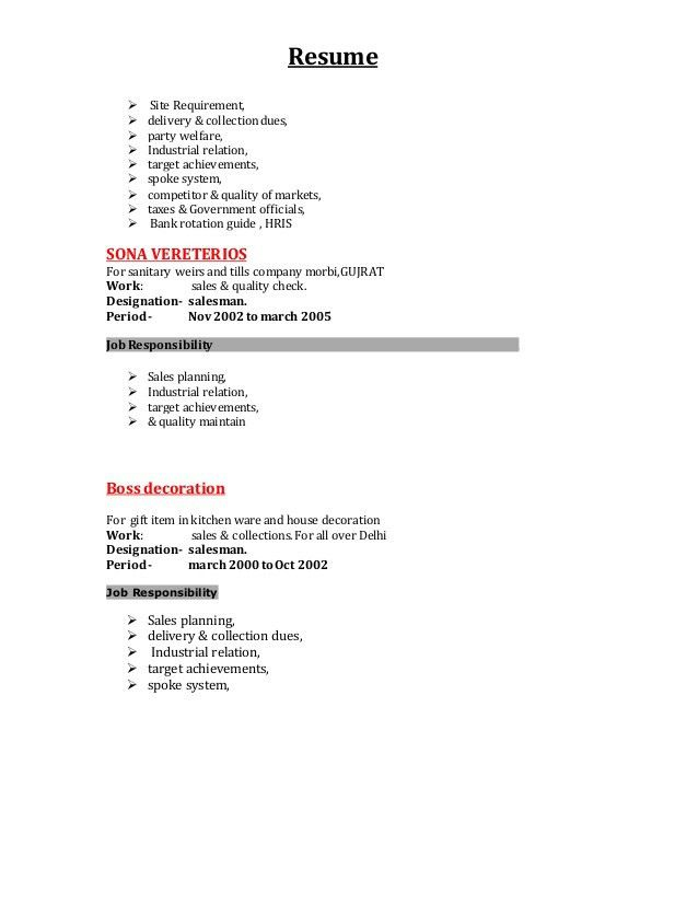 salary requirements letter cover letter example cover letter ...