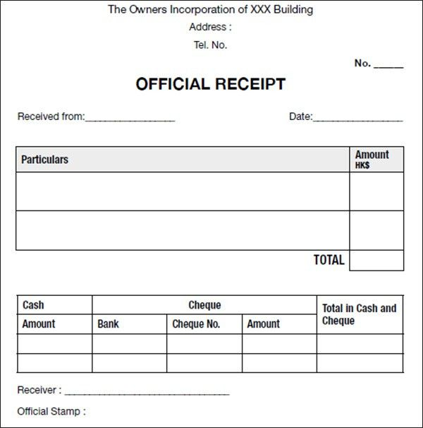 12+ Receipt Templates – Free Printable Word, Excel, PDF Format ...