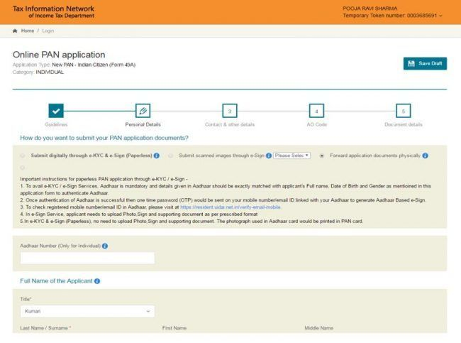 How to apply PAN card online : Step by Step guide - Ask Queries