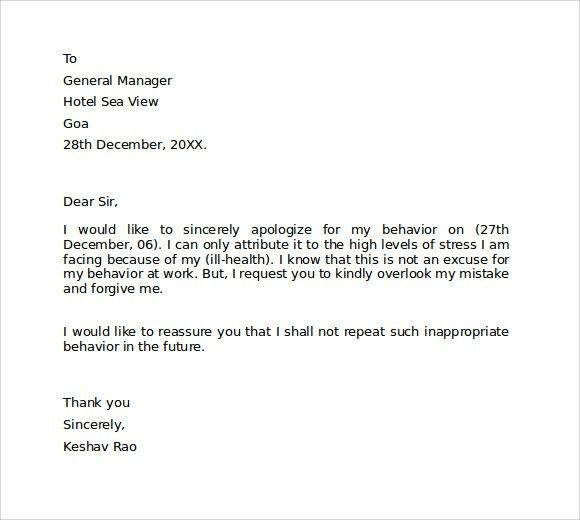 Apology letter to parents for disrespect