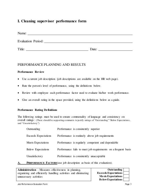 19+ [ Resume Questionnaire Form ] | Social Questionnaire Template ...