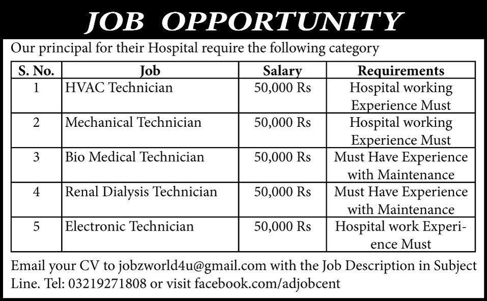 dialysis technician. receptionist job in shaafi international ...