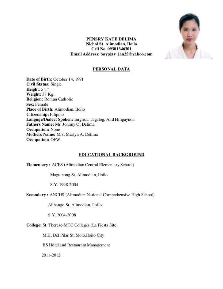 hotel resume best resume sample. best industrial maintenance ...