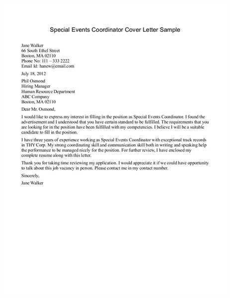 Event coordinator cover letters , , ,