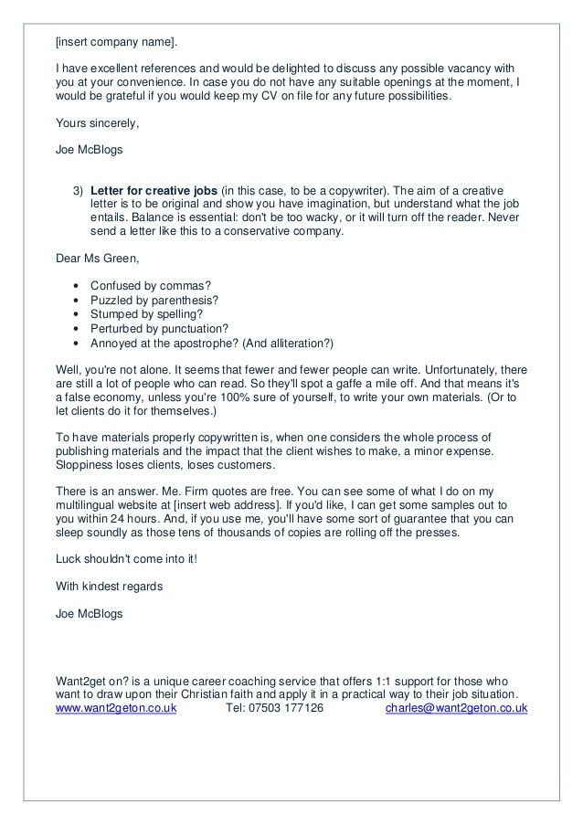 Writing A Great Cover Letter - My Document Blog
