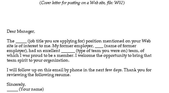 Fill In Cover Letter