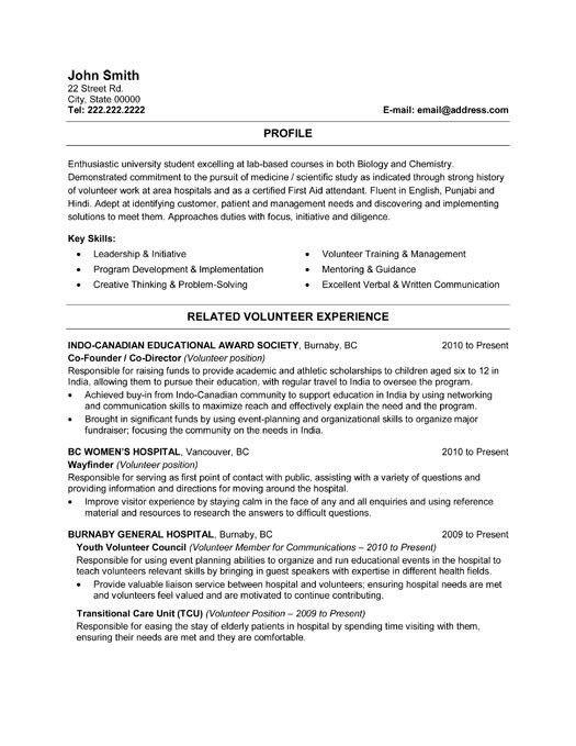 youth care worker sample resume retail clerk sample resume child ...