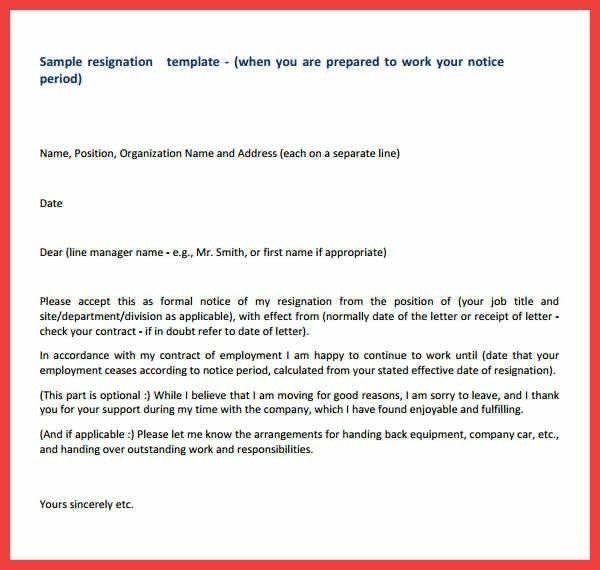 notice of resignation email | memo example