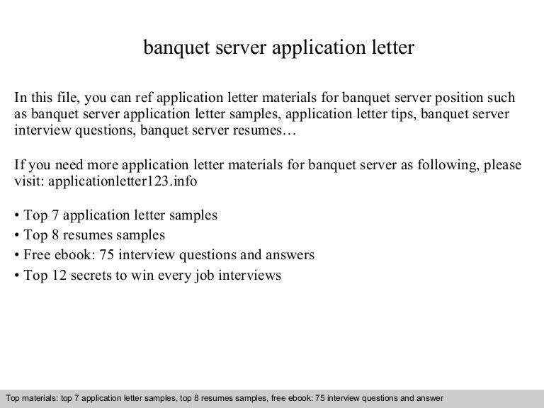 Banquet server application letter