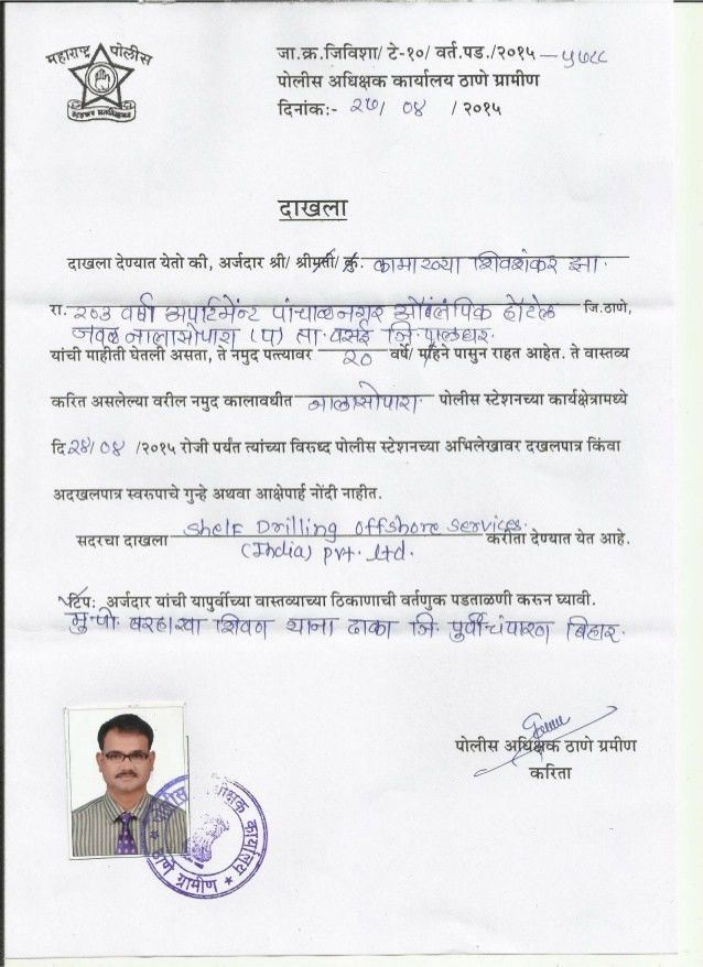 Police clearance – NOC