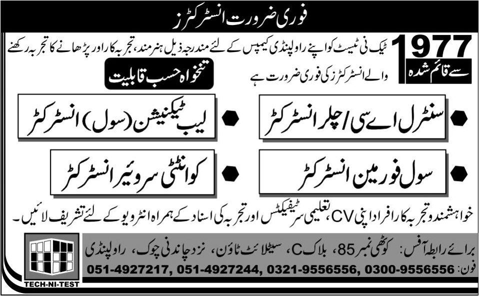 AC Lab Technician Civil Foreman and Quantity Surveyor Jobs in Tech ...