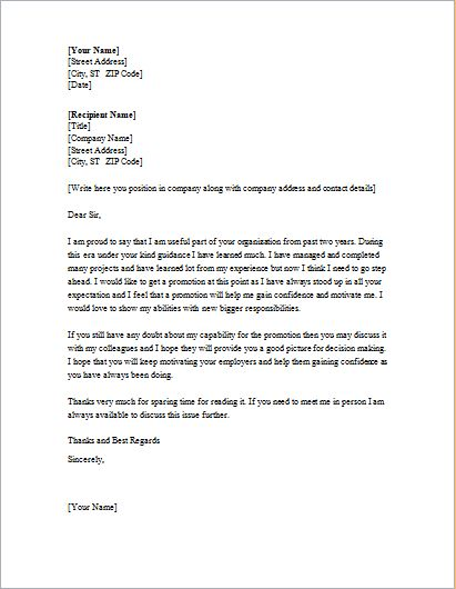Promotion Request Letter Template For WORD | Word U0026 Excel Templates