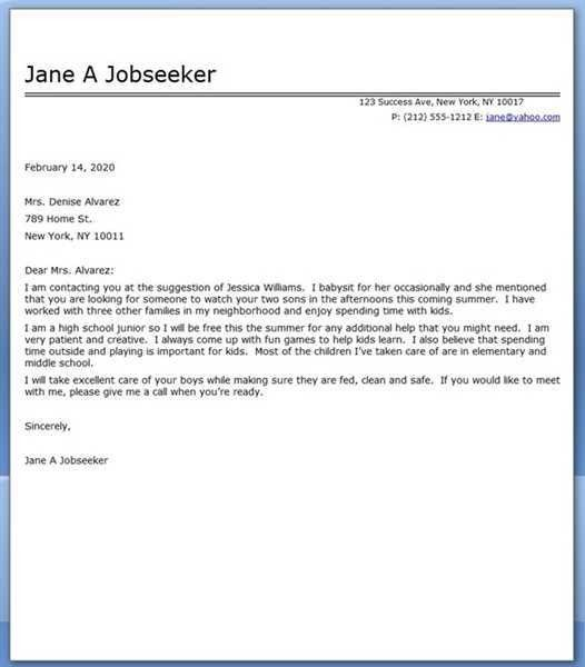 Babysitter Cover Letter Sample