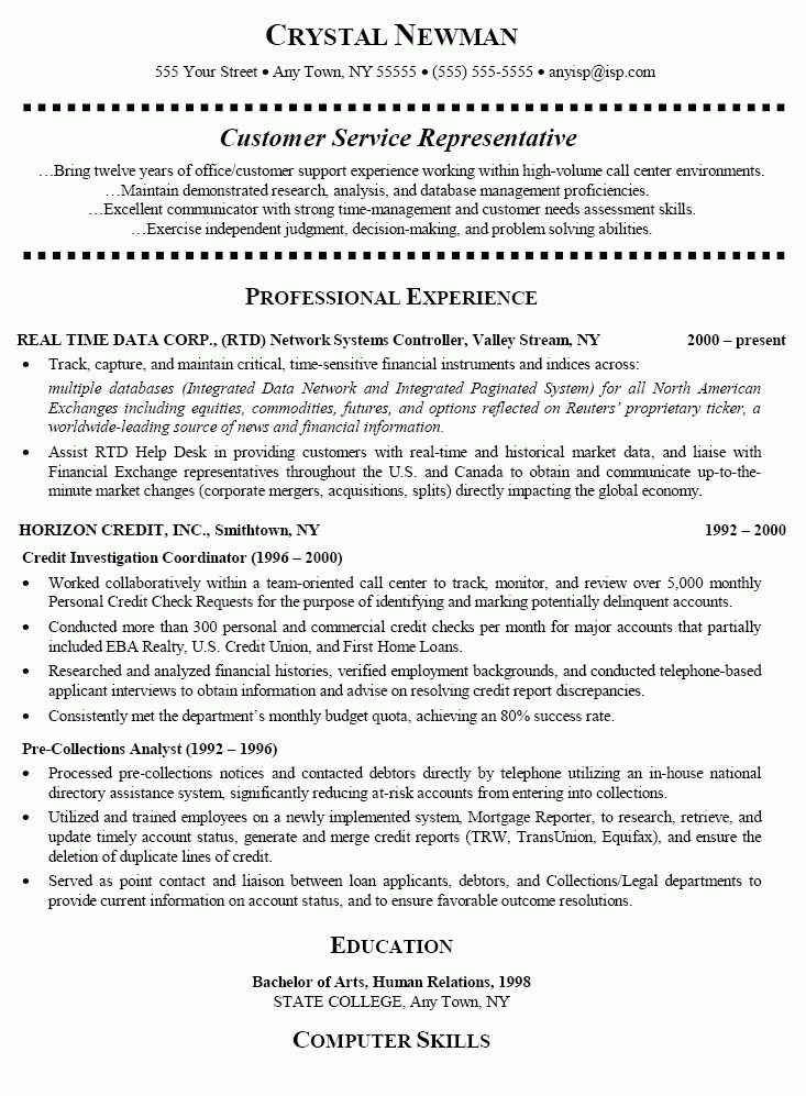 Resume customer services retail