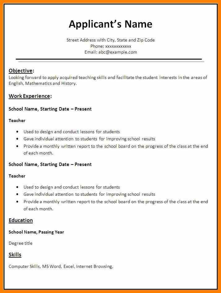 Cv Format For Teaching | Samples.csat.co