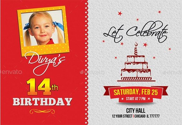 Birthday Invitation Card | wblqual.com